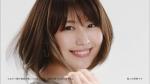 有村架純 P&G パンテーン 「夕方5時のうねり髪に、さよなら! #HairWeGo PANTENE」 0004