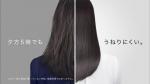 有村架純 P&G パンテーン 「夕方5時のうねり髪に、さよなら! #HairWeGo PANTENE」 0006