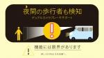 芦田愛菜&中越典子 スズキ スペーシア「ザ・かぞく 出発」篇 0019