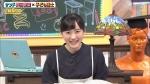 芦田愛菜 サンドウィッチマン&芦田愛菜の博士ちゃん 2時間SP 0001