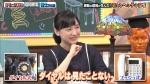 芦田愛菜 サンドウィッチマン&芦田愛菜の博士ちゃん 2時間SP 0002
