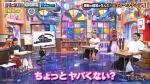 芦田愛菜 サンドウィッチマン&芦田愛菜の博士ちゃん 2時間SP 0004