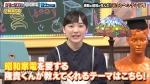 芦田愛菜 サンドウィッチマン&芦田愛菜の博士ちゃん 2時間SP 0006