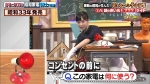 芦田愛菜 サンドウィッチマン&芦田愛菜の博士ちゃん 2時間SP 0008
