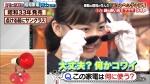 芦田愛菜 サンドウィッチマン&芦田愛菜の博士ちゃん 2時間SP 0009