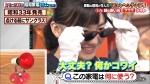 芦田愛菜 サンドウィッチマン&芦田愛菜の博士ちゃん 2時間SP 0010