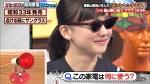 芦田愛菜 サンドウィッチマン&芦田愛菜の博士ちゃん 2時間SP 0013
