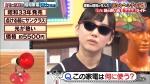 芦田愛菜 サンドウィッチマン&芦田愛菜の博士ちゃん 2時間SP 0015