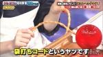 芦田愛菜 サンドウィッチマン&芦田愛菜の博士ちゃん 2時間SP 0016