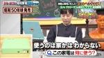 芦田愛菜 サンドウィッチマン&芦田愛菜の博士ちゃん 2時間SP 0017