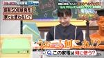 芦田愛菜 サンドウィッチマン&芦田愛菜の博士ちゃん 2時間SP 0018