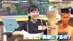 芦田愛菜 サンドウィッチマン&芦田愛菜の博士ちゃん 2時間SP 0019