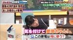 芦田愛菜 サンドウィッチマン&芦田愛菜の博士ちゃん 2時間SP 0023