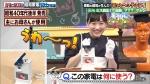 芦田愛菜 サンドウィッチマン&芦田愛菜の博士ちゃん 2時間SP 0024