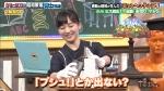芦田愛菜 サンドウィッチマン&芦田愛菜の博士ちゃん 2時間SP 0026