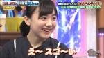 芦田愛菜 サンドウィッチマン&芦田愛菜の博士ちゃん 2時間SP 0029