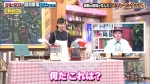 芦田愛菜 サンドウィッチマン&芦田愛菜の博士ちゃん 2時間SP 0030