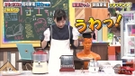 芦田愛菜 サンドウィッチマン&芦田愛菜の博士ちゃん 2時間SP 0038