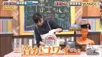 芦田愛菜 サンドウィッチマン&芦田愛菜の博士ちゃん 2時間SP 0040