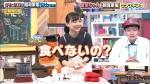 芦田愛菜 サンドウィッチマン&芦田愛菜の博士ちゃん 2時間SP 0046