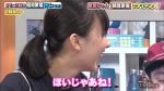 芦田愛菜 サンドウィッチマン&芦田愛菜の博士ちゃん 2時間SP 0048