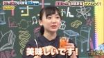 芦田愛菜 サンドウィッチマン&芦田愛菜の博士ちゃん 2時間SP 0052