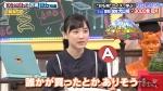 芦田愛菜 サンドウィッチマン&芦田愛菜の博士ちゃん 2時間SP 0053