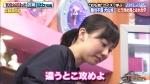 芦田愛菜 サンドウィッチマン&芦田愛菜の博士ちゃん 2時間SP 0055