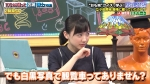 芦田愛菜 サンドウィッチマン&芦田愛菜の博士ちゃん 2時間SP 0058