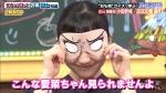 芦田愛菜 サンドウィッチマン&芦田愛菜の博士ちゃん 2時間SP 0060