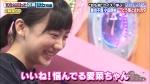 芦田愛菜 サンドウィッチマン&芦田愛菜の博士ちゃん 2時間SP 0064