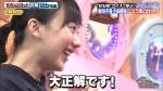 芦田愛菜 サンドウィッチマン&芦田愛菜の博士ちゃん 2時間SP 0065