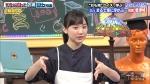 芦田愛菜 サンドウィッチマン&芦田愛菜の博士ちゃん 2時間SP 0067