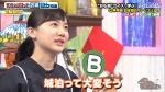 芦田愛菜 サンドウィッチマン&芦田愛菜の博士ちゃん 2時間SP 0068
