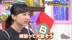 芦田愛菜 サンドウィッチマン&芦田愛菜の博士ちゃん 2時間SP 0069