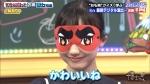 芦田愛菜 サンドウィッチマン&芦田愛菜の博士ちゃん 2時間SP 0071