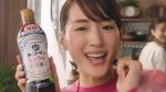 綾瀬はるか キッコーマン いつでも新鮮 特選しょうゆ まろやか発酵 「鶏のてりやき」篇 0002