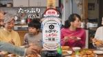 綾瀬はるか キッコーマン いつでも新鮮 特選しょうゆ まろやか発酵 「鶏のてりやき」篇 0013