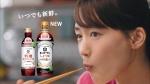 綾瀬はるか キッコーマン いつでも新鮮 特選しょうゆ まろやか発酵 「鶏のてりやき」篇 0016