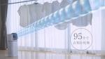 江田友莉亜 アイリスオーヤマ サーキュレーター衣類乾燥除湿機「におわない」篇 0004