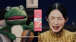 藤井さこ 田辺三菱製薬 「コートf レグケア」 0008