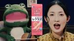 藤井さこ 田辺三菱製薬 「コートf レグケア」 0009