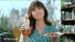 深田恭子 リリーフランキー キリン 午後の紅茶 「おいしい無糖 # カレーに紅茶」篇 0003