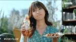 深田恭子 リリーフランキー キリン 午後の紅茶 「おいしい無糖 # カレーに紅茶」篇 0004