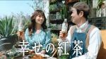 深田恭子 リリーフランキー キリン 午後の紅茶 「おいしい無糖 # カレーに紅茶」篇 0018