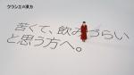 fukuharaai_kakkon_quick_002.jpg