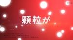 fukuharaai_kakkon_quick_007.jpg