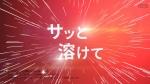 fukuharaai_kakkon_quick_008.jpg