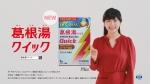 fukuharaai_kakkon_quick_010.jpg