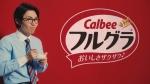 福原遥 カルビー フルグラ 「リアクション」篇 0005